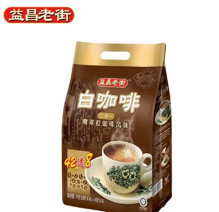 马来西亚进口益昌老街原味速溶咖啡三合一白咖啡1kg