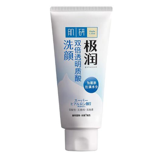 曼秀雷敦肌研极润洁面乳100g  深层清洁保湿敏感肌氨基酸洗面奶女 洗出不紧绷的水润柔软肌